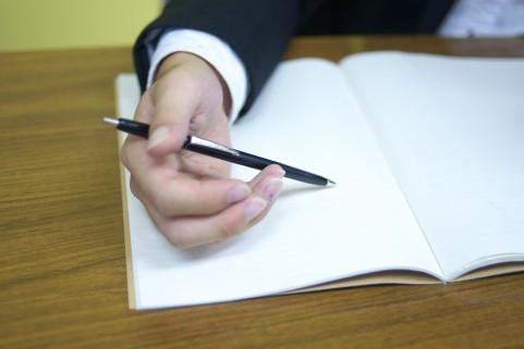 セミナー参加した経営者に送る「参加御礼メール」の書き方
