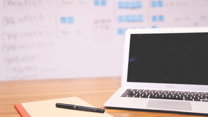 経営者向けオンラインセミナーを成功させる3つのポイント