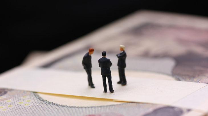 法人開拓営業の手段として、経営セミナーを活用する3つのメリット